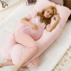 Pregnancy Support Maternity Pillow